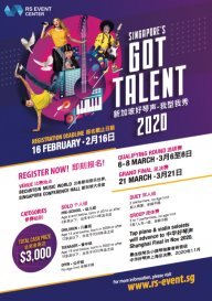 Name:  2020 Singapore's Got Talent Info Pg 1.jpg Views: 306 Size:  19.5 KB