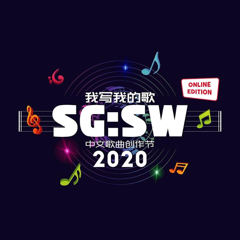 Name:  sgsw2020.jpg Views: 83 Size:  89.3 KB
