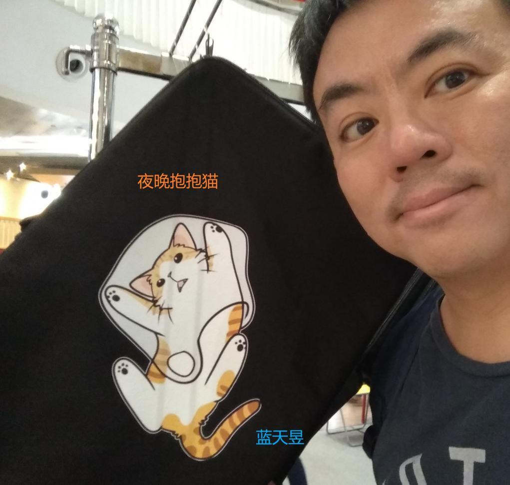 Name:  LanTianyu_Yewanbaobaomao.jpg Views: 35 Size:  80.8 KB