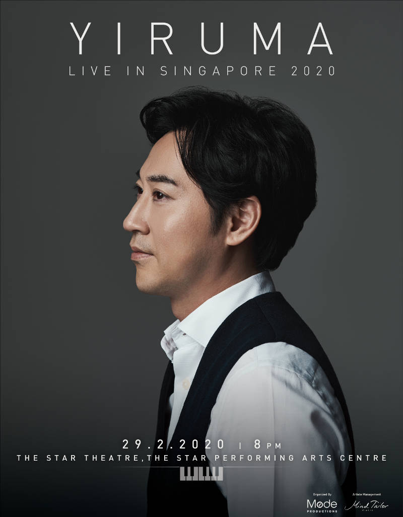 Name:  Yiruma 2020 Poster.jpg