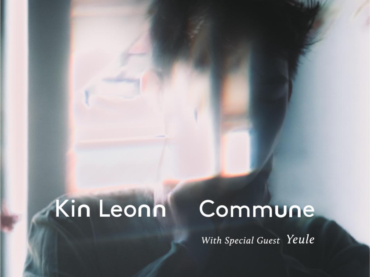 Name:  kin_leonn_commune_1200x900.jpg Views: 15 Size:  59.0 KB