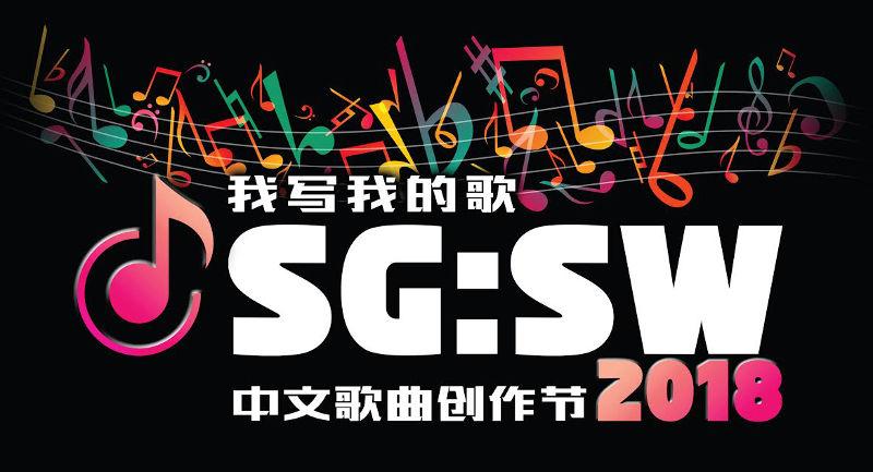 Name:  SW2018.jpg Views: 86 Size:  68.0 KB