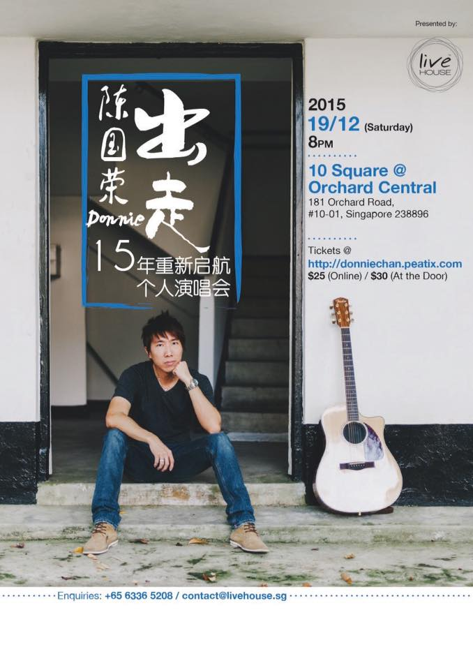 Name:  don concert 2015 poster.jpg Views: 115 Size:  68.0 KB