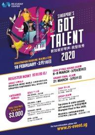 Name:  2020 Singapore's Got Talent Info Pg 1.jpg Views: 79 Size:  19.5 KB