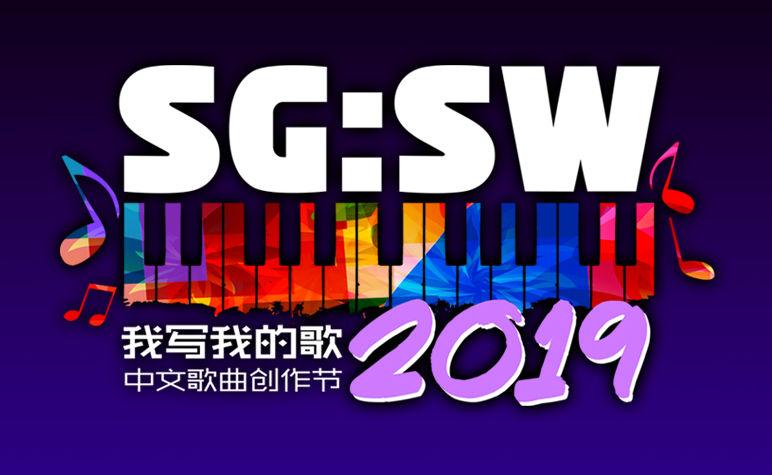 Name:  SGSW2019.jpg Views: 383 Size:  66.0 KB