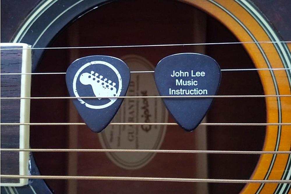 Name:  Complimentary Guitar Pick.jpg